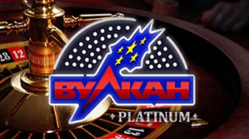 Играть онлайн казино вулкан платинум эквивалент денег в казино