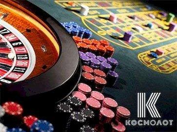 В казино пункты пополнения транспортных карт где скачать игровые автоматы резидент формате sis на телефон