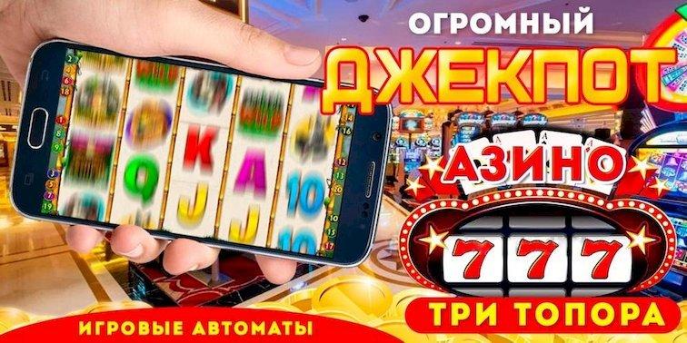Znalezione obrazy dla zapytania: Казино Х – азартные игры на любой вкус