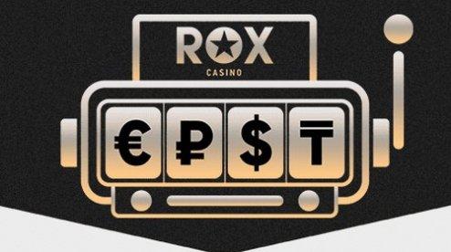Рокс казино: скачать автоматы на funslots.top