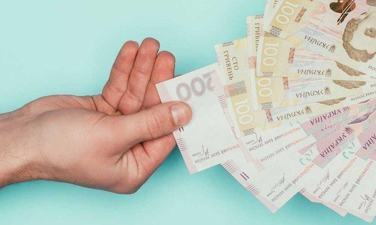 Кто может взять кредит в украине банк кредит онлайн украина