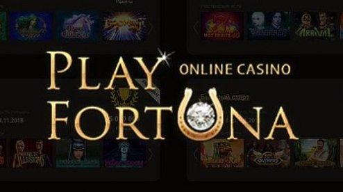 Азартный клуб Play Fortuna: игровые автоматы онлайн