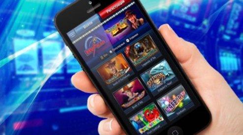 Онлайн казино на телефон скачать игровые автоматы slot.ru