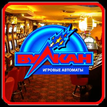 казино фильмы 777 онлайн