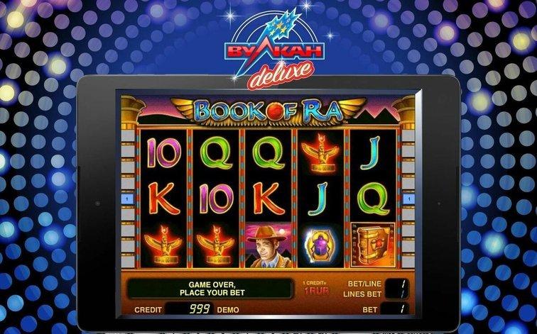 игровые автоматы без вложений вулкан казино
