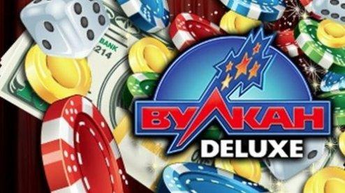 Игровые автоматы с выводом на Qiwi в клубе Вулкан Делюкс