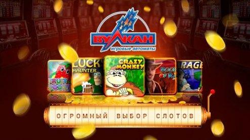 Казино вулкан играть на гривны 888 casino login