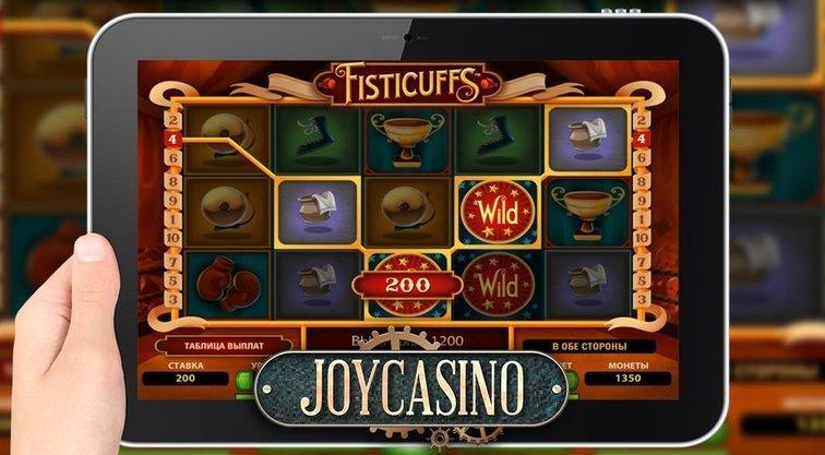 Джой казино автоматы на деньги онлайн рулетка виде