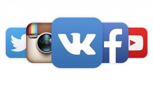 Раскрутка в популярных соцсетях ВК, Инстаграм, Ютуб с агентством ...