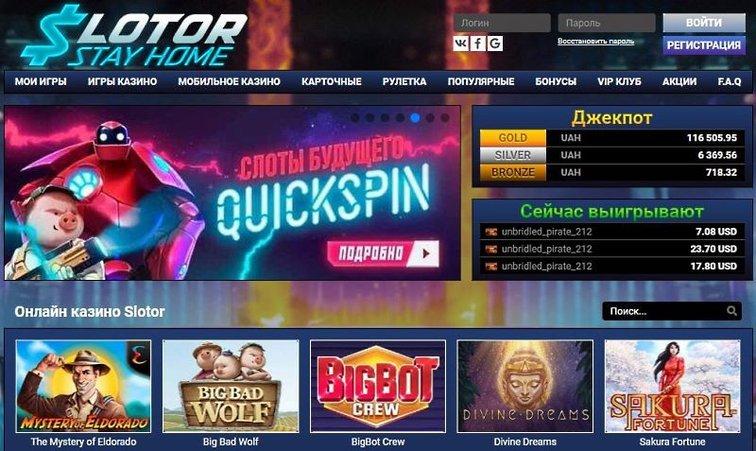 Игровые автоматы с хорошей отдачей покер арена онлайн играть бесплатно мини игры