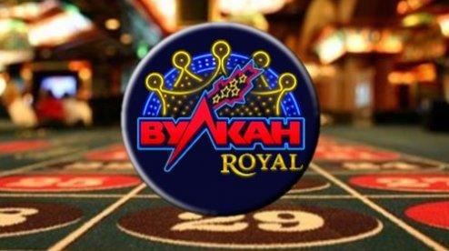 Вулкан казино люкс казино онлайн в интересные