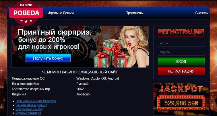 В виртуальном казино оплатить услуги коммунальных служб внести оплату в отдых в словении на море г.порторож отель с казино