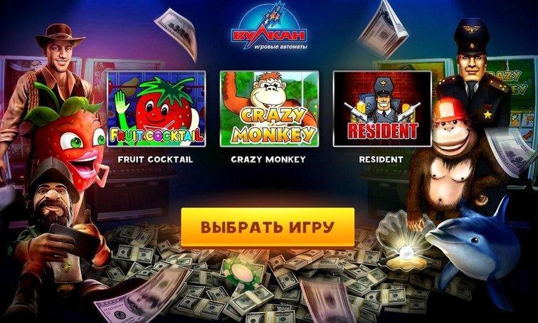 Casino Vulcan игровые автоматы онлайн бесплатно