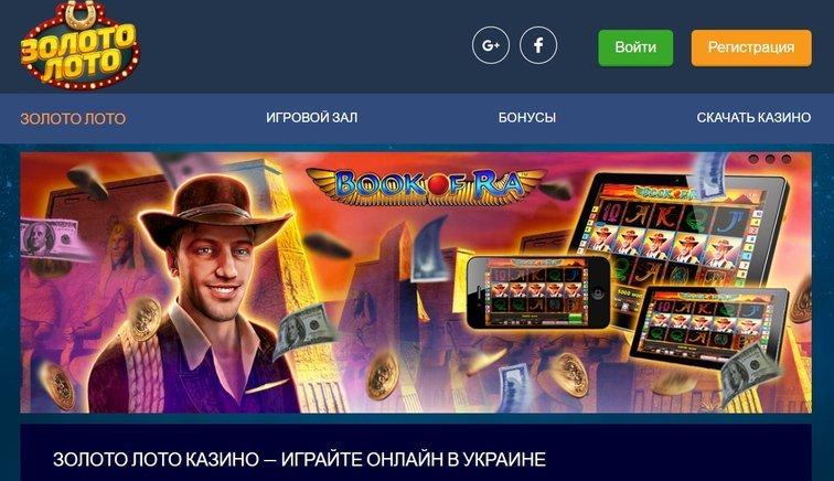 Когда отменят регистрацию в казино заработать в интернете в казино отзывы