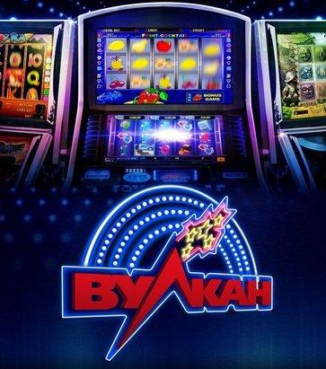 Игровые автоматы закроют 1 июля 2020 what is the best usa online casino
