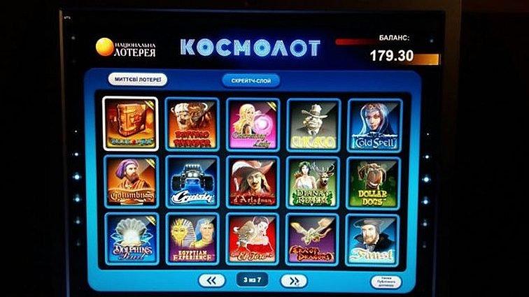 Голд слот-новые игровые автоматы-приложение@mail.ru онлайн казино новые играть