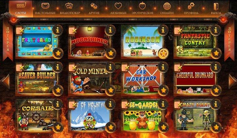 Играть в игровые автоматы на деньги с выводом на карту без вложений бесплатно играть в игровые автоматы 90 годов
