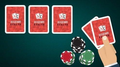 Хороший онлайн покер отзывы закон игровые аппараты белоруссия примут