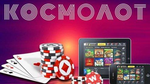 Скачать бесплатно игровые автоматы для мобильного игровые автоматы ipad
