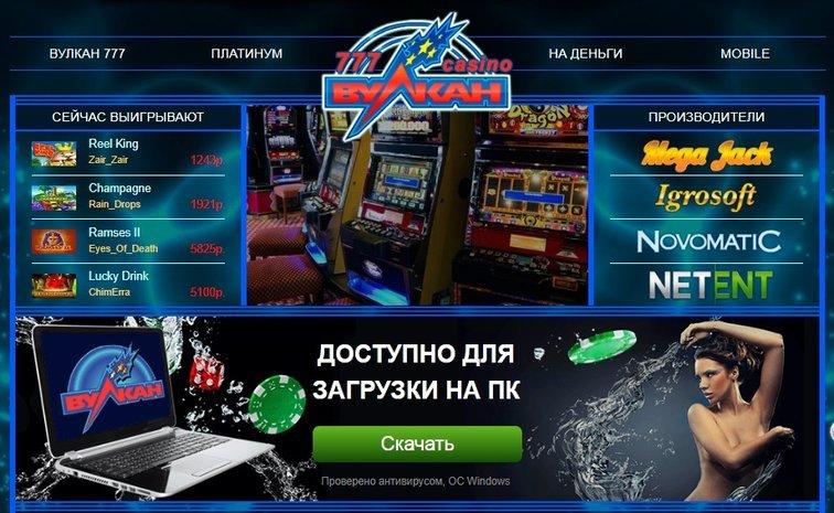 В виртуальном казино оплатить услуги коммунальных служб внести оплату в пасьянс играть онлайн карты