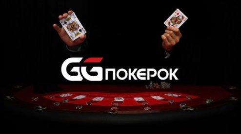 В каких казино играть в покер игра в карты солитер и играть бесплатно без регистрации