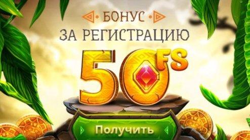 онлайн казино украина на гривны с бездепозитным бонусом