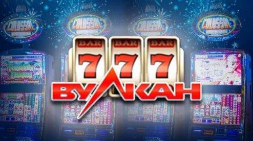 Вулкан игровые аппараты 777 на деньги бесплатно играть в игры казино онлайн