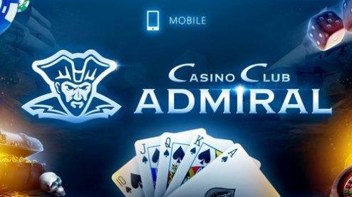 Адмирал казино клуб 777 люди которые играют в карты скачать бесплатно на компьютер