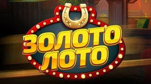 игровые автоматы играть в украине 2021