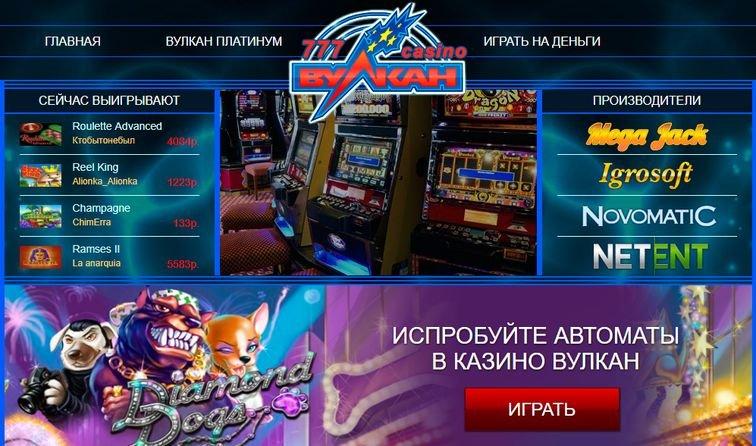 В виртуальном казино оплатить услуги коммунальных служб внести оплату в online us casino sites