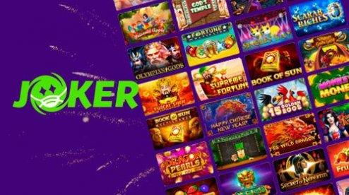 Джокер – новый представитель онлайн-казино в Украине