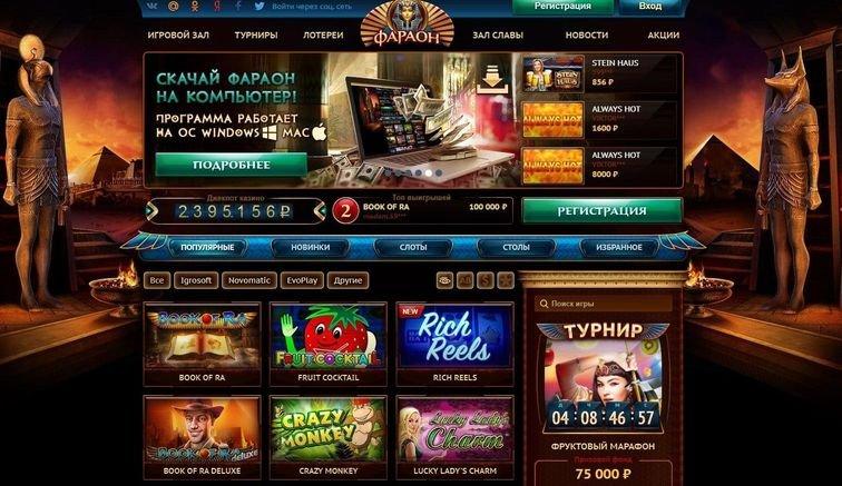 бесплатное онлайн казино без регистрации